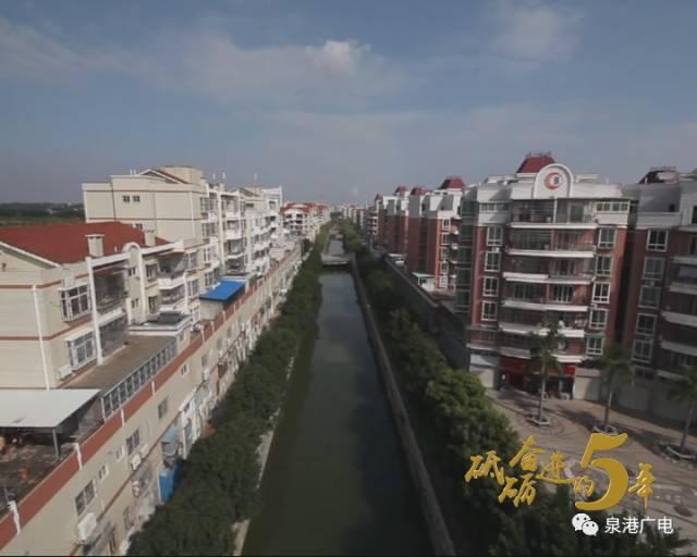 """《砥砺奋进的五年》""""产城融合""""建宜居乐业"""