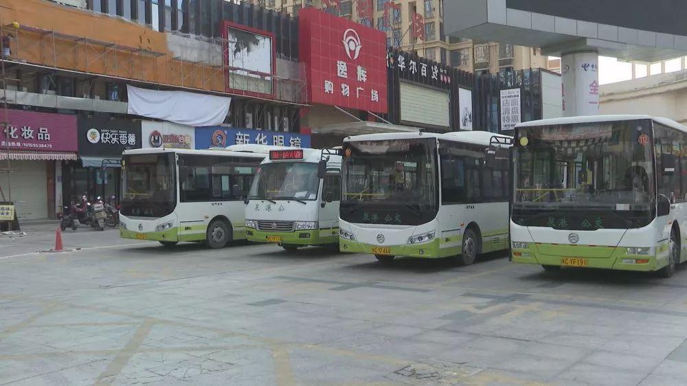 春运公交专线到动车站仅需35分钟